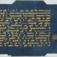 "Folium from the ""Blue Qur'an"" (second half 9th to mid-10th century) from the Metropolitan Museum of Art"